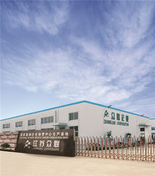 China Soccer Artificial Grass Company