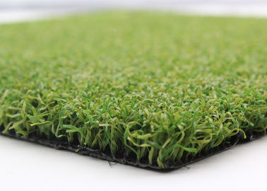 China 15mm Golf Artificial Turf Nature Looking Bicolor Golf Course Artificial Turf supplier
